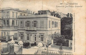 Egypt Alexandria German Consul Postcard