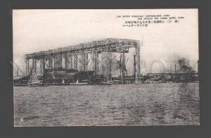 086054 JAPAN Noted kawasaki ship-building yard KOBE Vintage PC