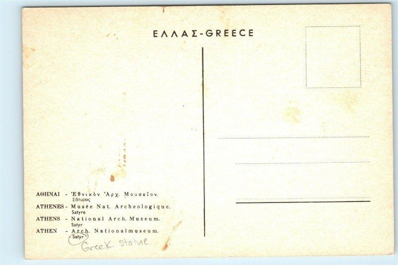 Greek Statue Satyr Large Erection Penis Silenos Sculpture 4x6 Postcard E06