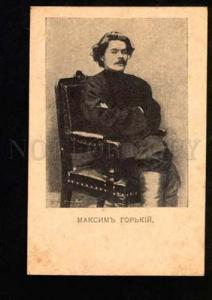 051150 Maksim GORKY Russia WRITER vintage Photo RARE