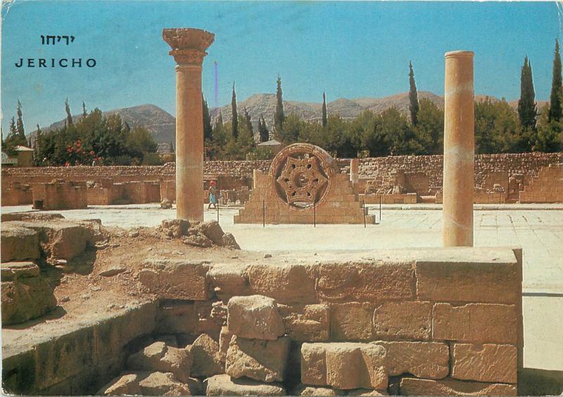 Israel Jericho Hisham `s Palace 1971
