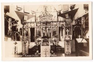 RPPC, Interior, Russian Church, Kodiak AK