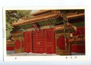 173000 CHINA Peking Imperaial Palace mercy Vintage postcard