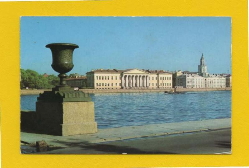 postcard RUSSIA USSR CCCP  LENINGRAD UNIVERSITY  MUSEUM ANTHROPOLOGY ETHNOGRAPHY