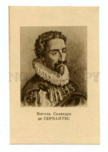 145578 CERVANTES Spanish novelistVintage PC