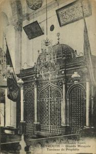 lebanon, BEIRUT BEYROUTH, Grand Mosque, Tomb of the Prophet (1920s) Islam