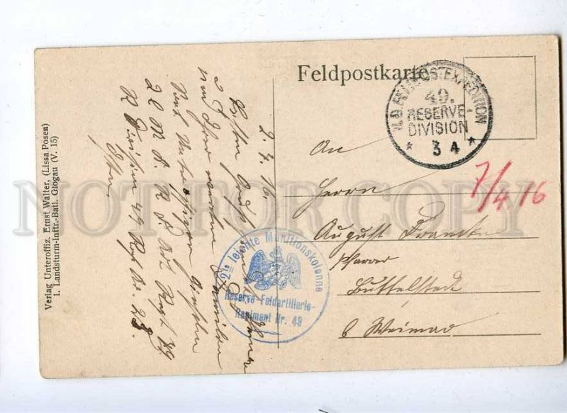 192260 WWI BELARUS Nowojelnia Vintage german military RPPC