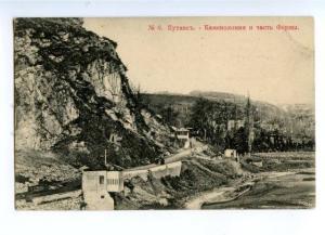 164537 Georgia Kutaisi KUTAIS Quarry & Ferma Vintage postcard