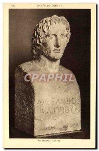 Old Postcard Musee Du Louvre Alexandre Le Grand