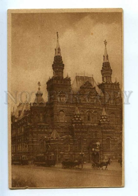 3147718 Russia MOSCOW Historical Museum Vintage postcard