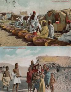 Omdurman African Date Market & Boudanese Children 2x Sudan Postcard s