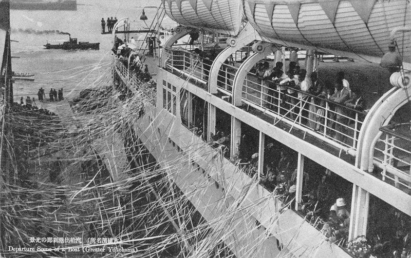Departure Scene of a Boat (Greater Yokohama) Japan ca 1910s Vintage Postcard