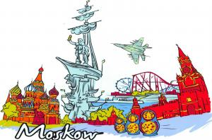 Fine Art Postcard, Moscow, Moskow, Russia, Landmarks, City, View, Travel 90H