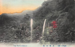 Kiga Park at Hakone, Japan, Early Hand Colored Postcard, Unused