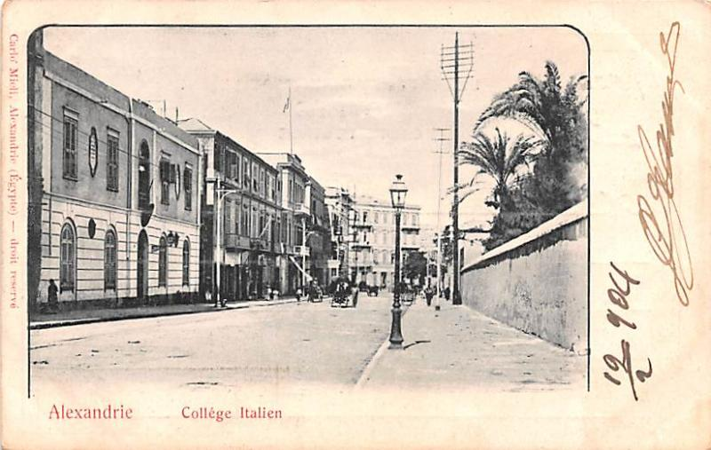 Alexandrie Egypt, Egypte, Africa College Italien Alexandrie College Italien