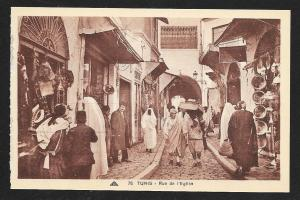 Church Street Tunis Tunisia unused c1920's
