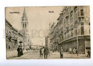 173467 UKRAINE CZORTKOW Rynek market Vintage postcard