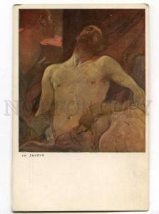 251404 Death JESUS Christ by Fr. ZMURKO vintage #441 PC