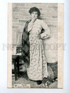 193634 KNIPPER Russia DRAMA Actress Vintage VEYERMAN #27 PC