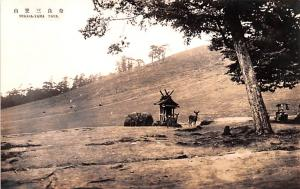 Japan Old Vintage Antique Post Card Mikasa-Yama Nara Unused
