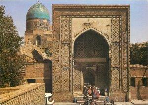 Postcard Uzbekistan Samarkand architecture bricks gate