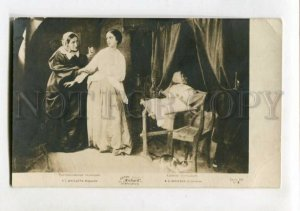 3148637 Old Woman & BELLE CAT Tentation by SCHILDER vintage PC