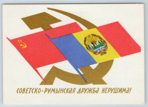 1964 Soviet Romania friendship Propaganda Flag RARE USSR Unposted postcard