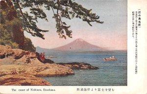 Coast of Nishiura Enoshima Japan Unused