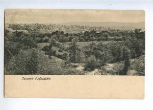 233052 SYRIA ALEP Souvenir Haudekhi Vintage Thevenet postcard