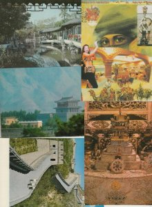 CHINE PRC CHINA MODERN 285 Cartes Postales Mostly 1960-2000
