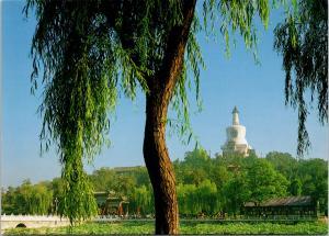 The Dagoba in Beihai Park China Unused Postcard F6