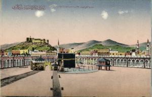 saudi arabia, MECCA MAKKAH, Holy Kaaba (1910s) Islam Postcard