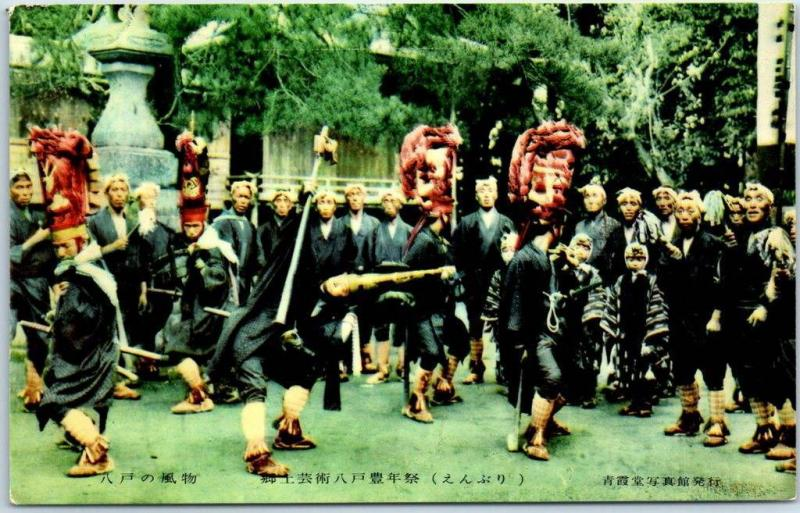 Vintage CHINA Postcard Street Celebration Scene w/ 1961 US Army-Air Force Cancel