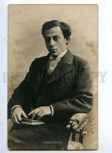 243402 SAMOYLOV Samoilv Russia DRAMA ACTOR Vintage PHOTO
