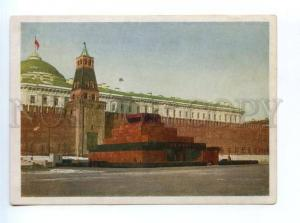 164515 Russia MOSCOW Mausoleum LENIN Red Square Vintage PC