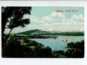271016 SINGAPORE Keppel harbour Vintage Wilson & Co postcard