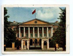 221147 USSR 1959 Leningrad Smolny old Postal Stationery
