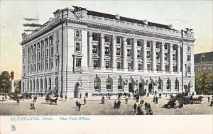 New Post Office Cleveland Ohio 1907 Tucks