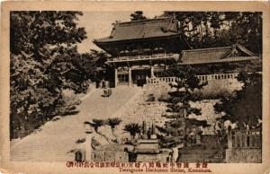 CPA Tsurugaoka Hachiman Shrine, Kamakura JAPAN (725434)