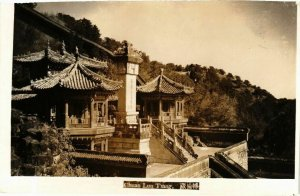 CPA AK CHINA Peking Real Photo Chuan Lun Tsang (a219)