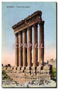 Postcard Old Temple of Jupiter Baalbek Lebanon