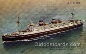 MS Tatsuta Maru NYK, Nippon Yusen Kaisha, Ship, Ships, Oceanliners Postcard P...