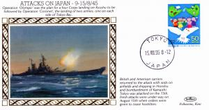 Kamiashi Tokoy Japan Ship Attacks WW2 War Military First Day Cover