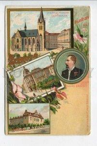 426334 Czech Republic ZIZKOV Greetings Eduard Zdarsky Vintage litho collage