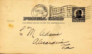 U S Postal Card (1c McKinley, Black) Pre-printed, Lockhart-MacBean Co.