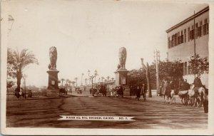 Cairo Egypt Kasr El Nil Bridge No 7 Unused Lilywhite Real Photo Postcard F77
