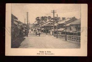 022810 JAPAN KOBE Street view Vintage PC