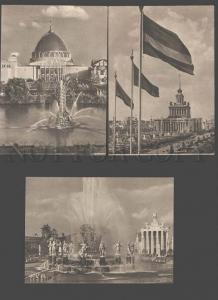 094050 RUSSIA MOSCOW All-Union agricultural exhibition 16 card