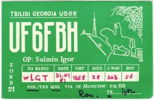 QSL, UF6FBH, Tbilisi, Georgia, 1981