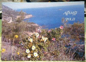 Cyprus Akamas Polis - unposted
